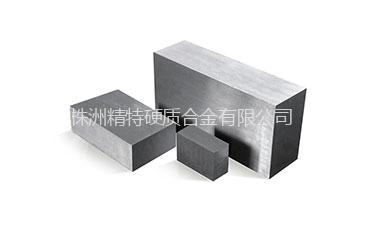 硬质合金非标异型板材