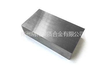 硬質合金多孔板