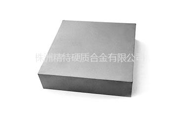 YG8 Tungsten Steel Wear Plates