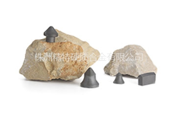 cone-shaped spherical insert for ground ore drill