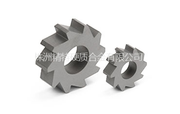 Tungsten Carbide Cutter