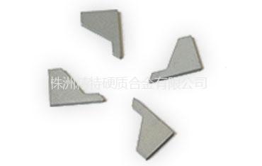 Tungsten Carbide Cutter Blade